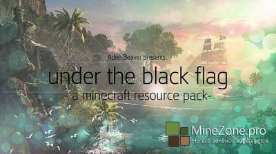 [1.6.*/1.7.*][32x] Under The Black Flag Resource Pack