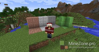 Полный обзор - Minecraft Snapshot 14w02b