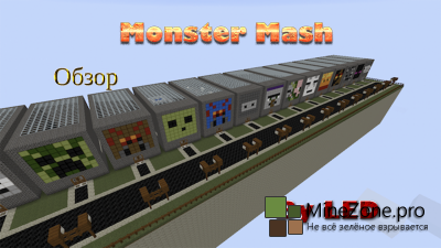 [1.7.+] Monster Mash - Adventure/Puzzle Map