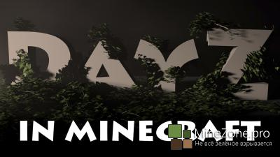 Трейлер DayZ Standalone в Minecraft