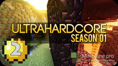 UltraHardcore сезон #01 [Ep. 2]