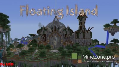 [1.7+ ] [Server spawn ] Floating Island
