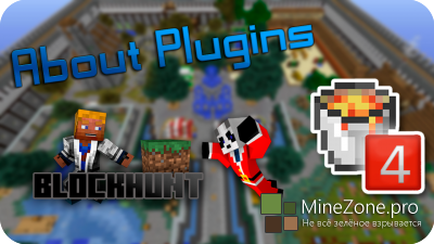 [About Plugins] BlockHunt // Minecraft 1.6.4