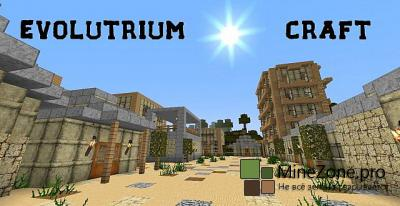 Evolutrium Craft [64x] [1.7.4]