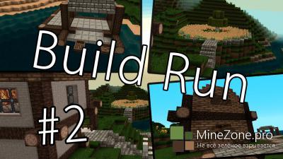 Build Run #2