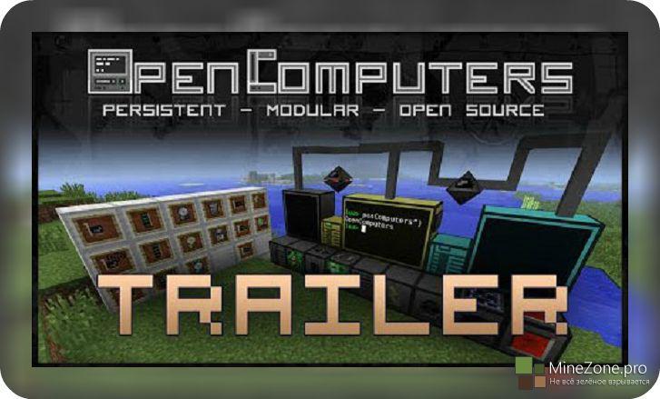 [1.7.2]OpenComputers Mod.