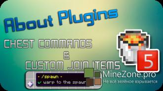 [About Plugins] Создаем меню для minigame сервера // Minecraft 1.7+