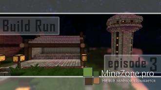 Build Run #3