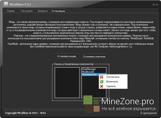 MCoffline v7.3.2 [All Version Все версии]
