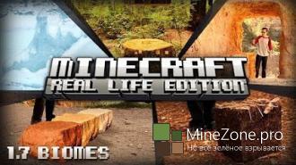 Minecraft Real Life Edition: Новые биомы 1.7! Ep.3 (Перевод)