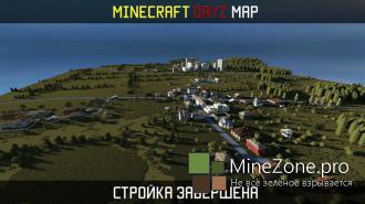 Единственная карта в мире Minecraft DayZ Chernorus Закончена !