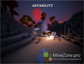 [Карта] Astability - 1.5.2+