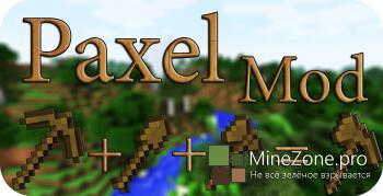 [1.7.2] Xnet's Paxel Mod (#8)