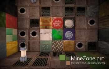 [1.7.2] [32x] Vaultcraft -текстуры на тему игры Fallout