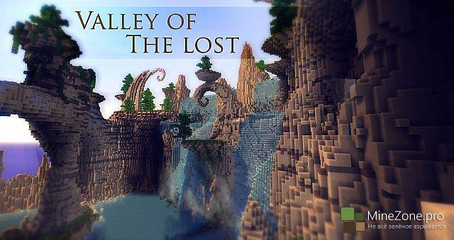 [1.7][Map] Valley of The Lost