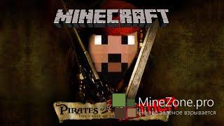 Pirates of the Nether