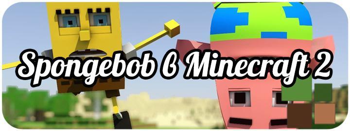 Sponge Bob в Minecraft 2
