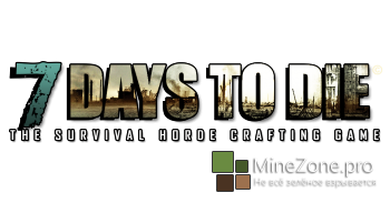 [1.7.2][32x]7 days to die