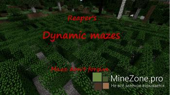 [1.7.2] [Forge] Dynamic mazes