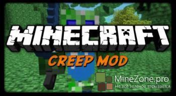 [1.7.2] [Forge] The Creep Mod