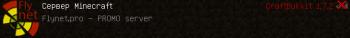 Minecraft Snapshot 14w10a