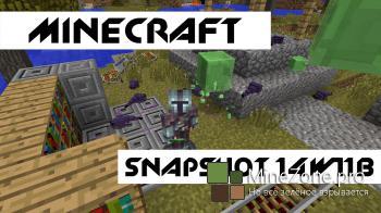 Полный обзор - Minecraft Snapshot 14w11b