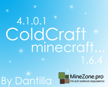 ColdCraft 4.1.0.1[Industrial] 1.6.4
