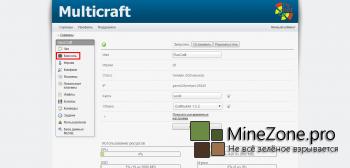 Хостинг Minecraft : Как сделать себя админом на сервере