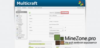 Хостинг Minecraft : Установка собственной карты