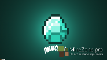 DiamondTech - Технический алмаз - Испытай свою удачу ! 1.6+