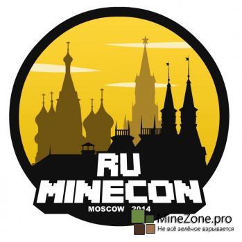 RuMineCon - прямая трансляция