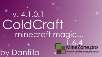 ColdCraft 4.1.0.1[Magic] 1.6.4