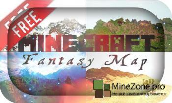 [1.6.4]-|~FantasyMap~|