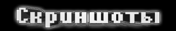 Сборка клиента PeripheralCraft 2 [1.6.4]