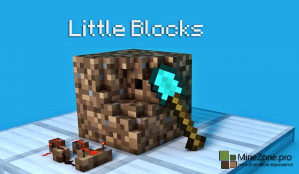 [1.7+][Forge] Little Blocks