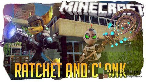 [1.6.4]Ratchet and Clank Mod