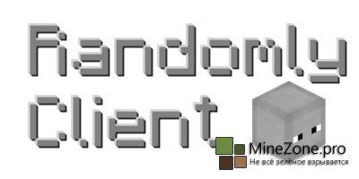 Randomly Client 2.0 [1.7.2]