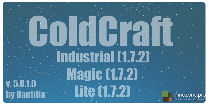[1.7.2] ColdCraft 5.0.1.0