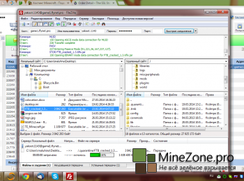 Хостинг Minecraft : Подключаемся по FTP
