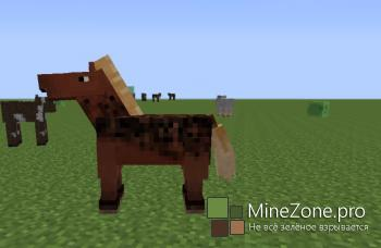[1.7+][Forge] Better Horses