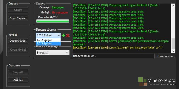 MCoffline v7.7.1 [Все версии]