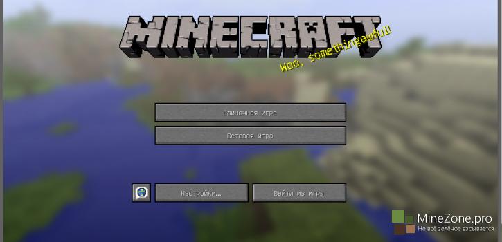 Minecraft 1.7.7 (1.7.8)