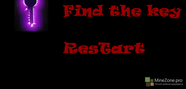Find the key.ResTart