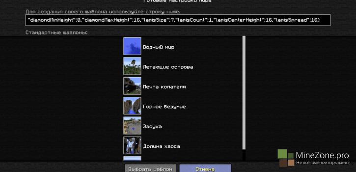 RUSmineFIX - качественный перевод