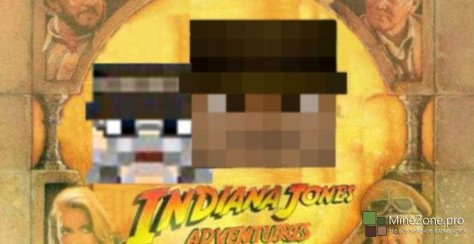 [Adv/Puzzle/Parkour] (1.7+)Приключение Индиана Джонса