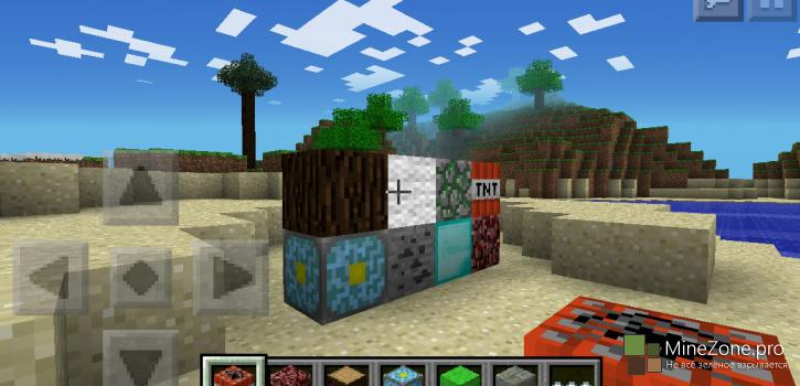 MineCraft PE 0.8.1