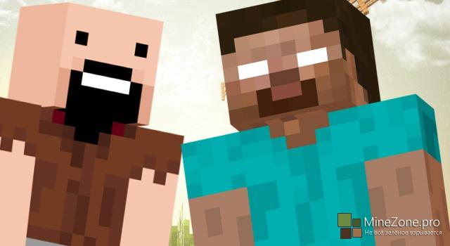 Notch vs Herobrine Rap Battle - An Original Minecraft Song