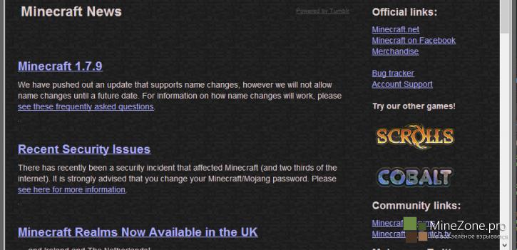 MC Freedom Launcher [v1.3.10][v1.5.2] - Свободный лаунчер Minecraft