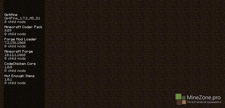 [1.7.2][Core]Базовая сборка