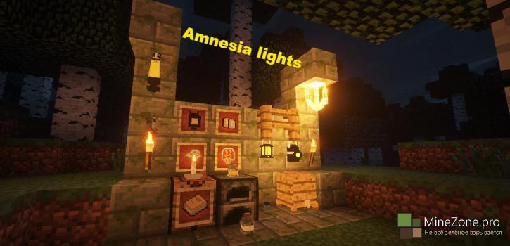 [1.7.2] Amnesia Lights Mod 1.0.0